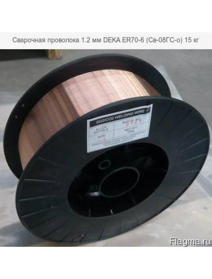 Сварочная проволка AWS из нержавеющей стали DEKA ER 308 Lsi (Катушка; Ø 0,8 мм.; 1кг) в Благовещенск